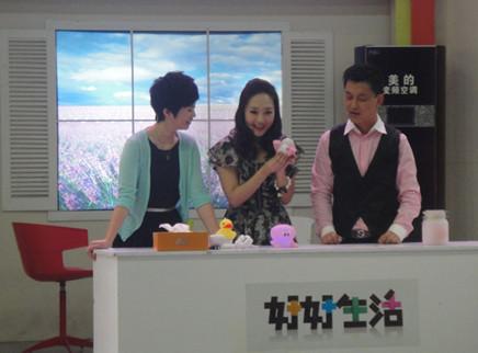 好好生活20110517期:夏日省电绝招大揭秘