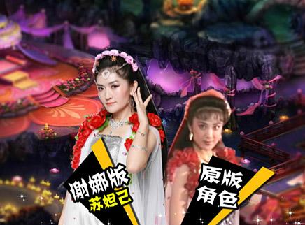 """百变大咖秀20130606期:孙坚揭老底惨遭""""封杀"""""""