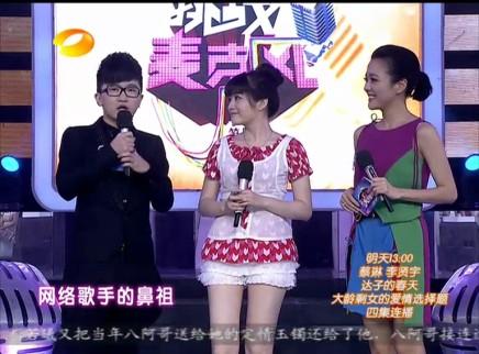 """挑战麦克风20110919期:杨臣刚""""网络神曲""""嗨爆全场"""