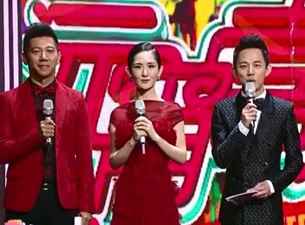 湖南卫视元宵喜乐会20140214期:何炅脸红