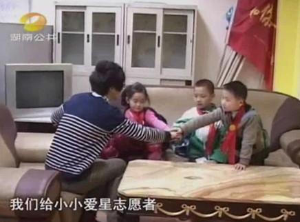 爱星来了20110417期:三位宝宝再续爱心助人为乐