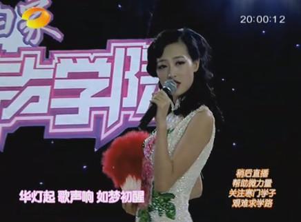 女声学院20110818期:杨洋屡战屡败再次待定