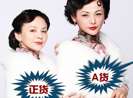 """百变大咖秀20130613期:正版雪姨来""""踢馆"""""""