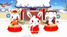 兔小贝儿歌 第279集 新年喜洋洋