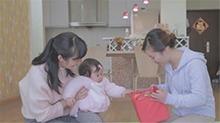 0-1岁亲子游戏 第27集