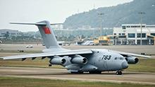 运20大运输机正式交付部队服役