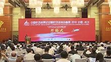 中国机场发展论坛在长开讲
