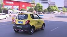 长沙新能源汽车租赁兴起