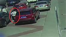 云南:利用锁车干扰器盗窃 监控记录全过程