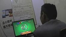 正规的彩票投注站 竟然架起了赌博机