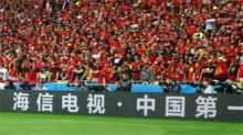 """喜看欧洲杯的""""中国制造"""""""