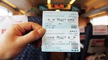 特别注意!12306网售火车票10日起提前至早上6点