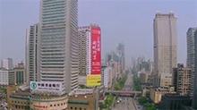 """长沙开福区打造""""长沙华尔街"""" 已汇聚49家全国性和省级金融总部"""