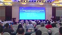 洞庭湖生态经济区绿色发展与生态文化建设论坛在益阳举办