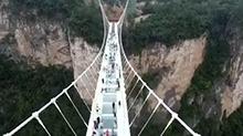 湖南国际旅游节:中外旅行商、各国记者走玩张家界、凤凰