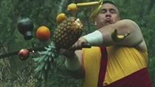 水果忍者真人版 高端酷炫很带感
