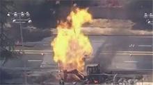 天然气管道挖断 挖掘机被烧毁