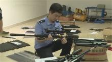 8·19网络贩卖枪支案告破 挂羊头卖狗肉 电脑配件竟然是枪支配件