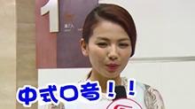 """刘涛《欢乐颂》""""中式英文""""被吐槽 直言不让女儿进娱乐圈"""