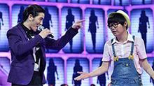 """我们约会吧20130612期:""""雨神""""萧敬腾化身约会红娘"""