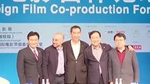 国际合作成电影制片焦点 《天堂电影院》导演签约中国