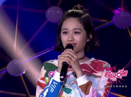 超级女声全国300强选手:肖瑶