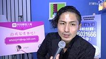 YOYO表达参加完美假期初衷 直言在别墅的生活很有意思