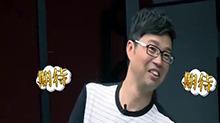 王迅刘烨初见面蜜汁尴尬 篮球足球傻傻分不清
