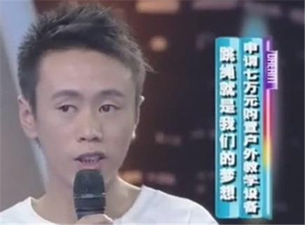 一百万梦想2011