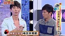 娱乐百分百20120630期:百分百娱乐王