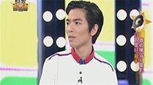 娱乐百分百20110707期:萧敬腾的好友音乐会