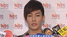 娱乐百分百20110726期:炎亚纶被歌迷K头