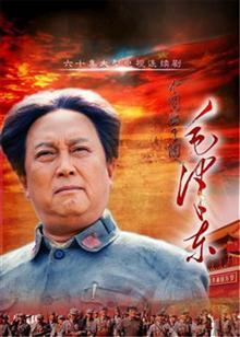 毛泽东 高清版