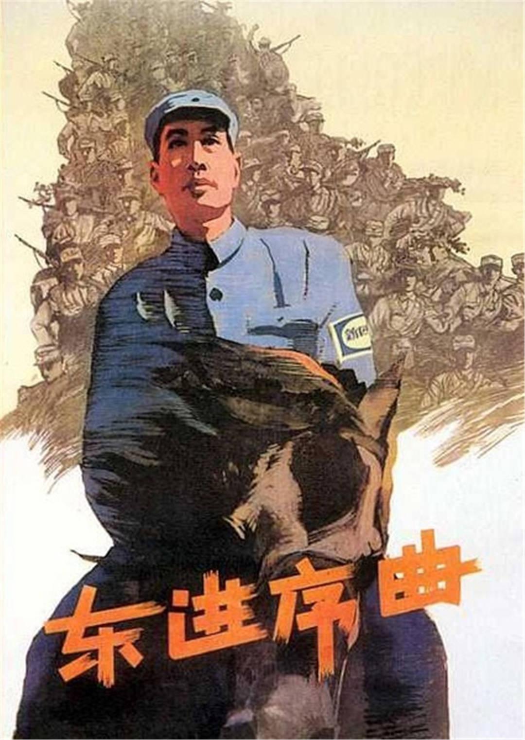 东进序曲(1962)