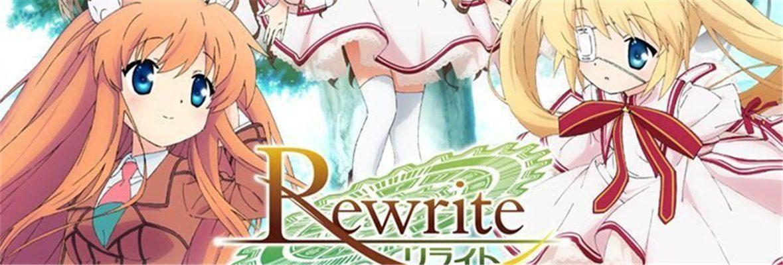 rewrite_高清视频在线观看