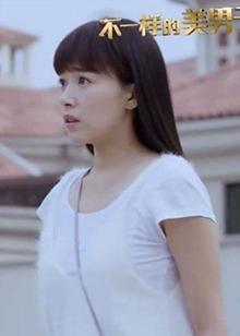 预告!《不一样的美男子2》13-14集:初夏被萧瑾绑架生死未卜 关昊向假初夏求婚