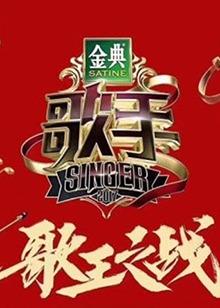 《歌手》歌王之战:林忆莲张惠妹强强联袂 李健岳云鹏跨界联唱