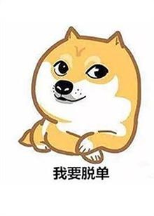 拒做单身狗!李易峰带领小鲜肉公开520脱单秘籍