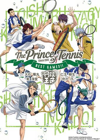 网球王子bestgames!!