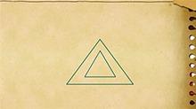 三角形的概念