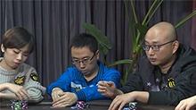 达人开牌冠军排位赛第1集:9位冠军无惧掉桌 放浪夺码
