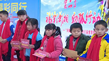 福彩公益金帮助160余名孤贫儿童