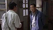 父爱如山 第1集