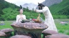 青丘狐传说 第31集