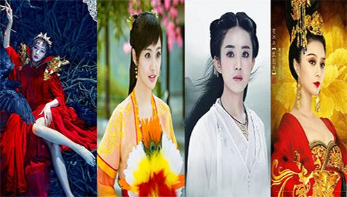 【惊鸿一面】李一桐vs郑爽赵丽颖范冰冰古装美人一舞倾城图片