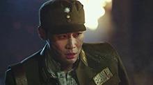 红星照耀中国 第7集