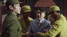 红星照耀中国 第32集