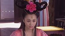 文成公主 第4集
