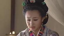 文成公主 第20集