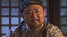 神探狄仁杰2 第13集